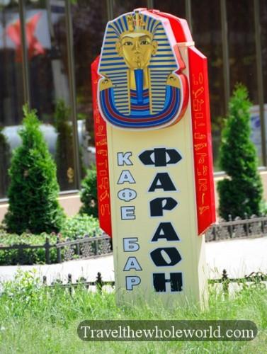 Transnistria Tiraspol Pharoah Cafe
