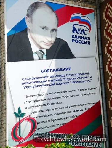 Transnistria Tiraspol Tavarish Putin