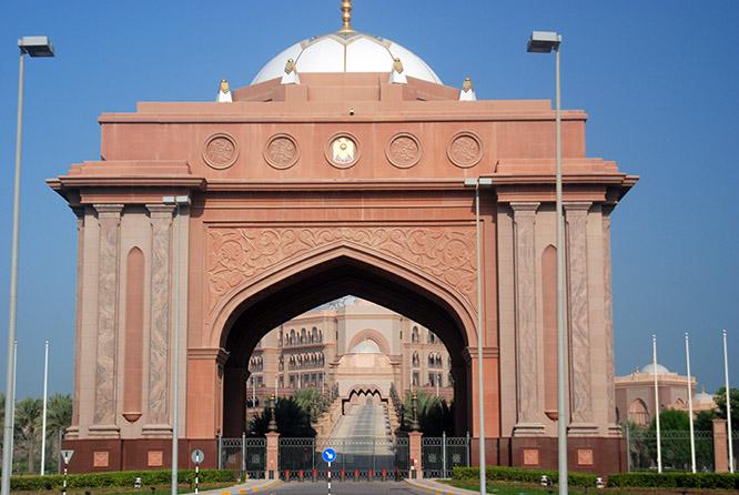 UAE Abu Dhabi Palace Entrance