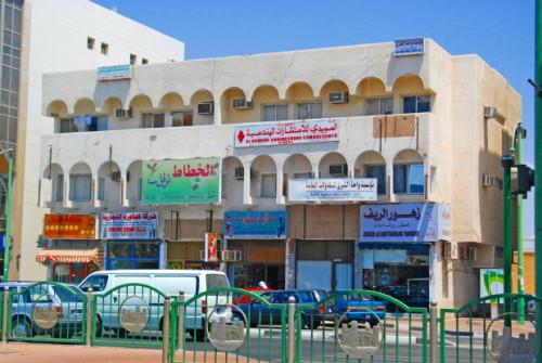 UAE Al Ain Stores