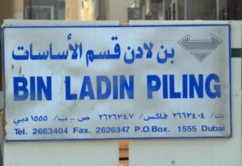 UAE Dubai Construction Bin Laden