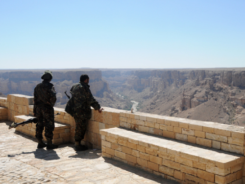 Yemen Central Canyon Guards