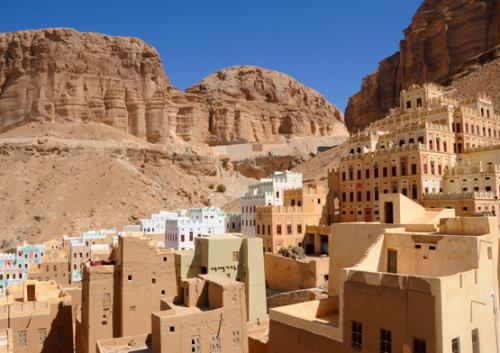 Yemen Central City