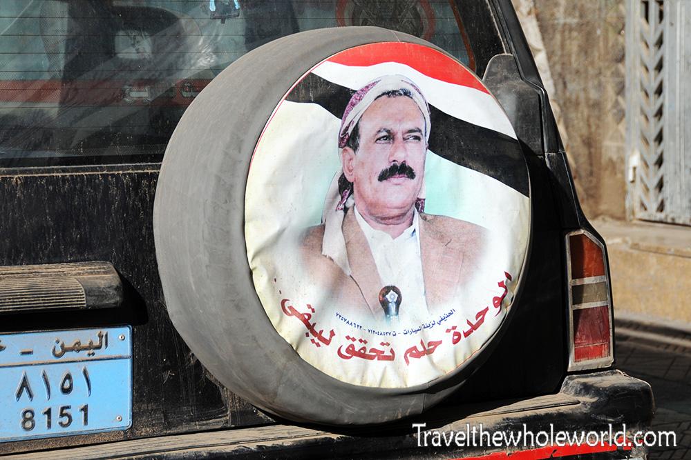 Yemen Sana'a President