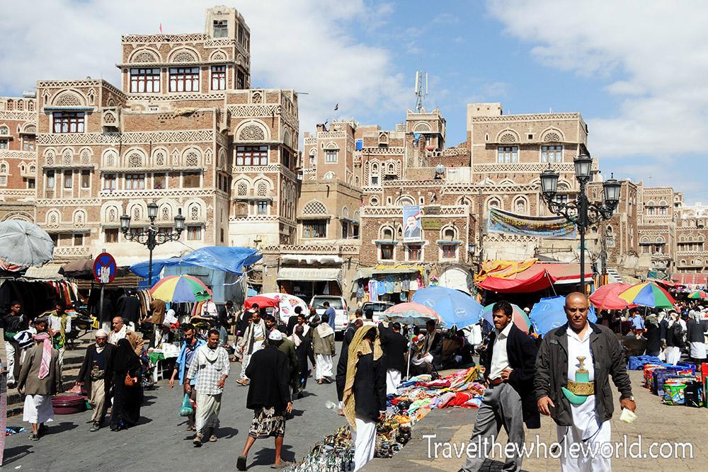 Yemen Sana'a Suq Entrance