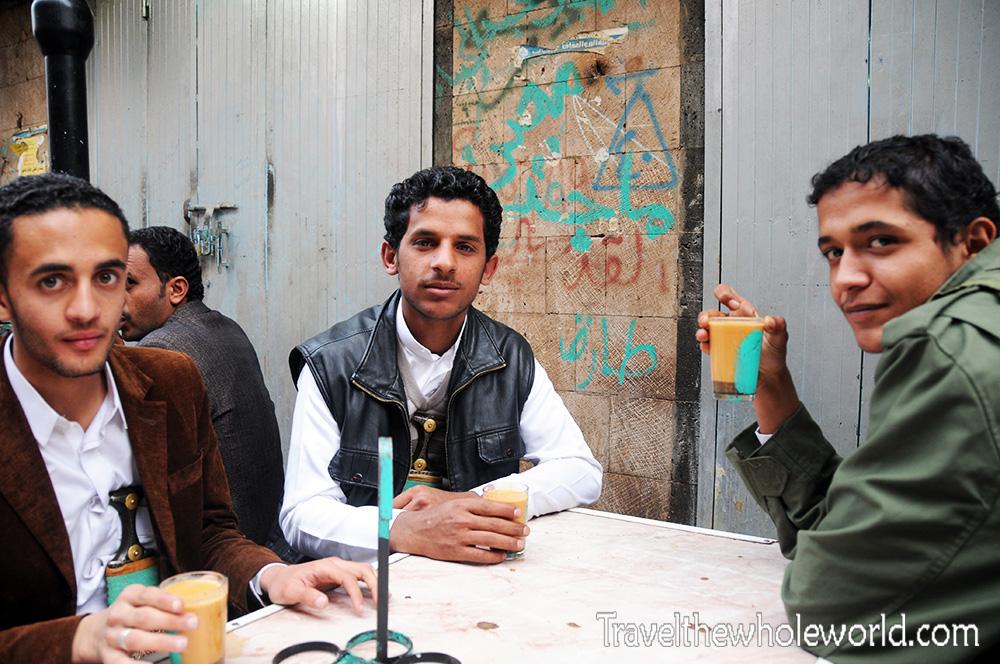 Yemen Sana'a Tea