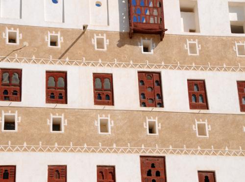 Yemen Shibam Building