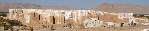 Yemen Shibam City View