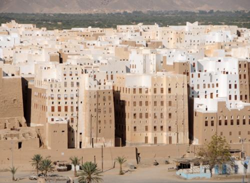 Yemen Shibam City