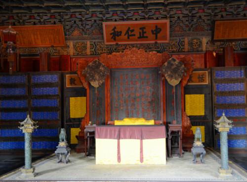 China Beijing Forbidden City Inside
