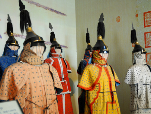 China Beijing Forbidden City Uniforms