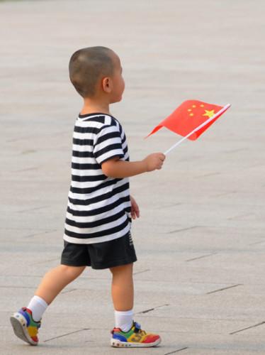 China Beijing Tiananmen Square Boy