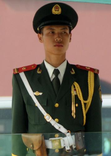China Beijing Tiananmen Square Guard