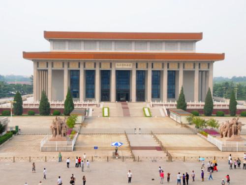 China Beijing Tiananmen Square Mao Memorial Hall