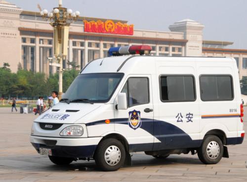 China Beijing Tiananmen Square Police