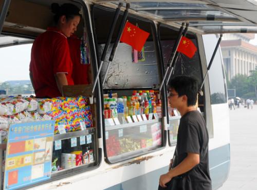China Beijing Tiananmen Square Roach Coach
