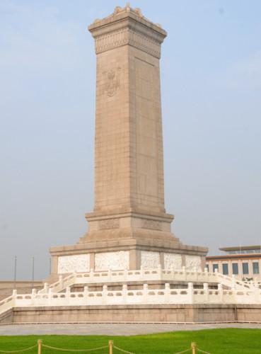 China Beijing Tiananmen Square Tower