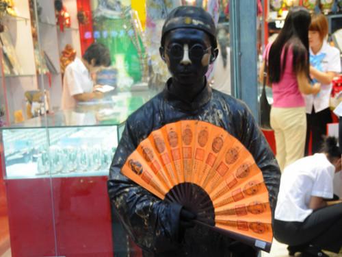 China Beijing Wangfujing Performer