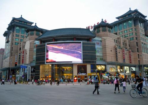 China Beijing Wangfujing Street