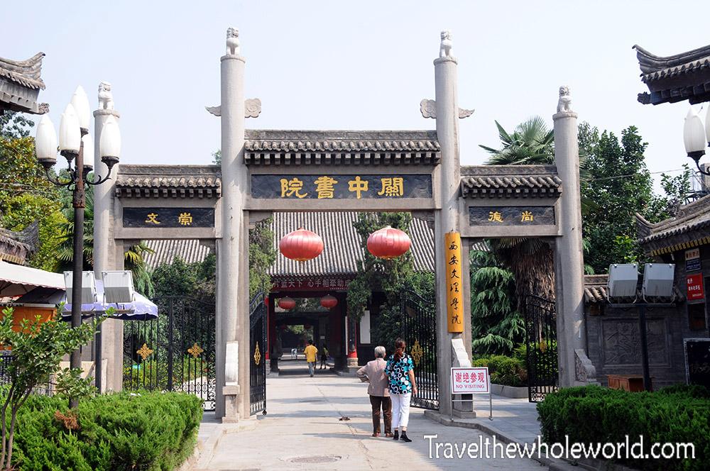 China Xian Arch