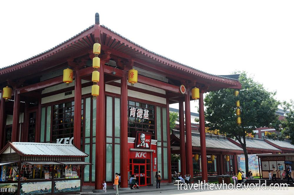 China Xian KFC