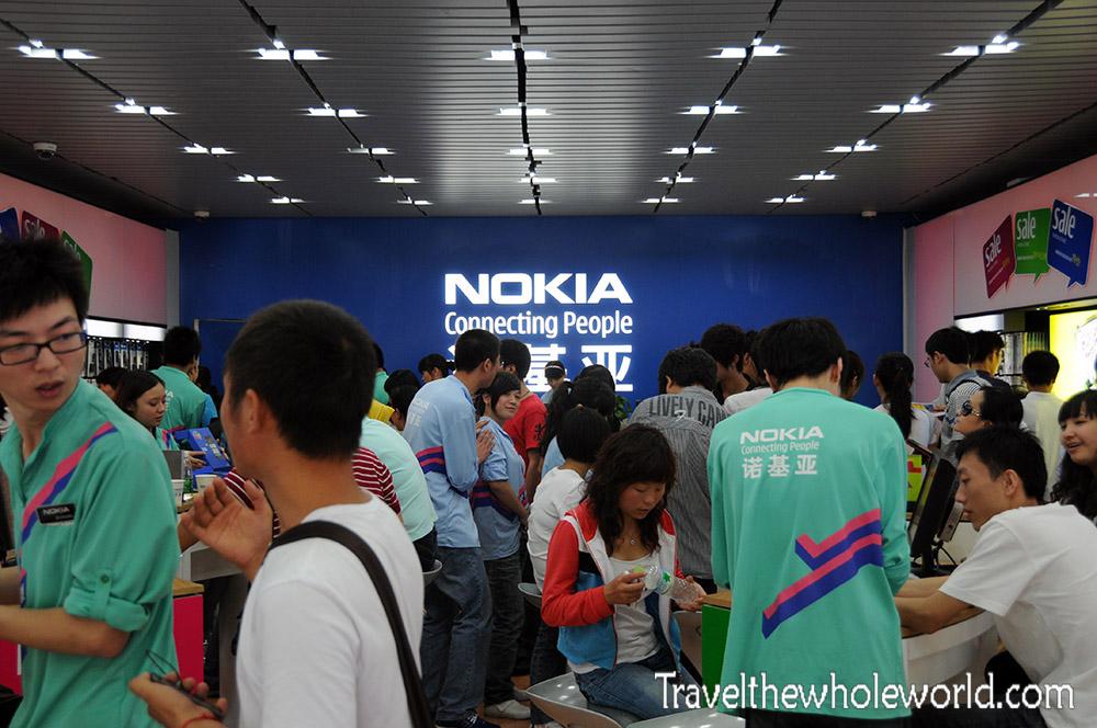China Xian Nokia