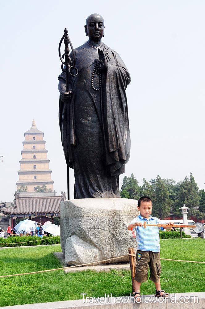 China Xian Pagoda