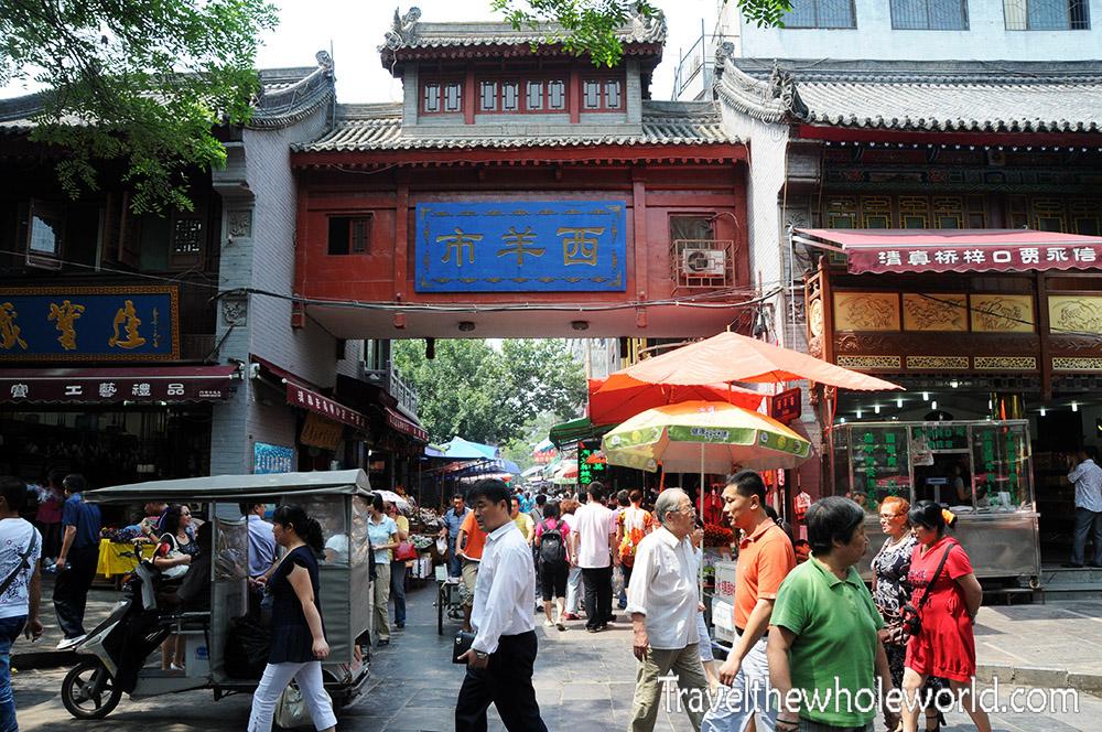 China Xian People