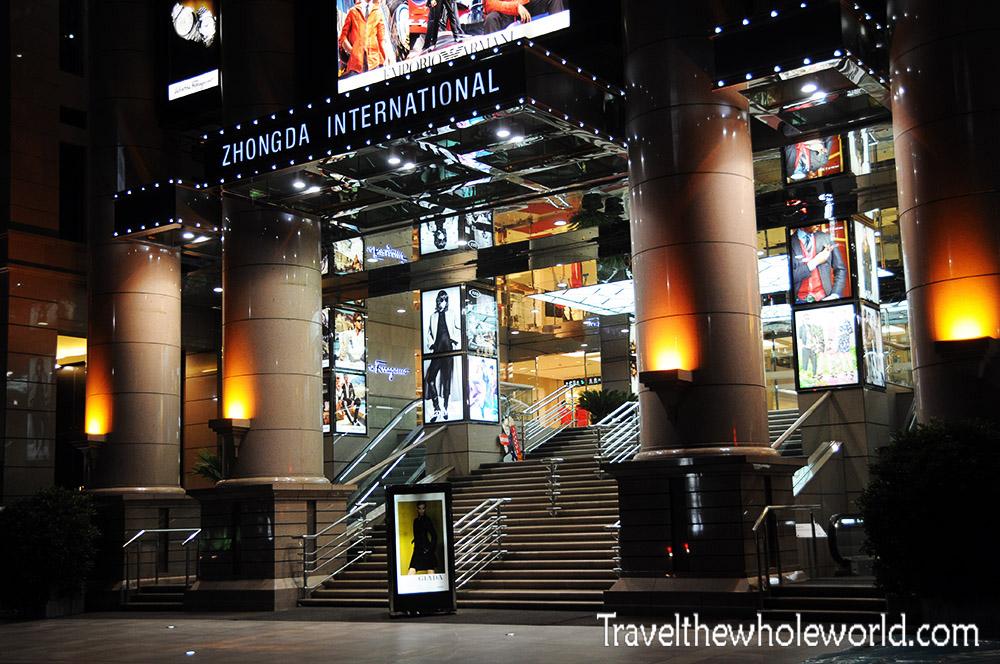 China Xian Shopping