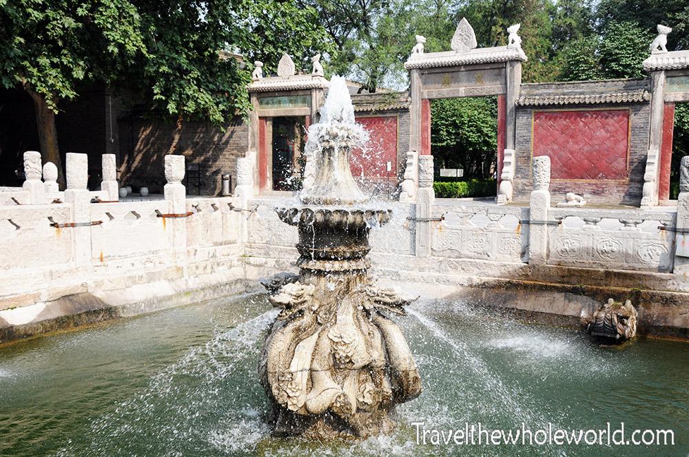 China Xian Steles Museum Fountain