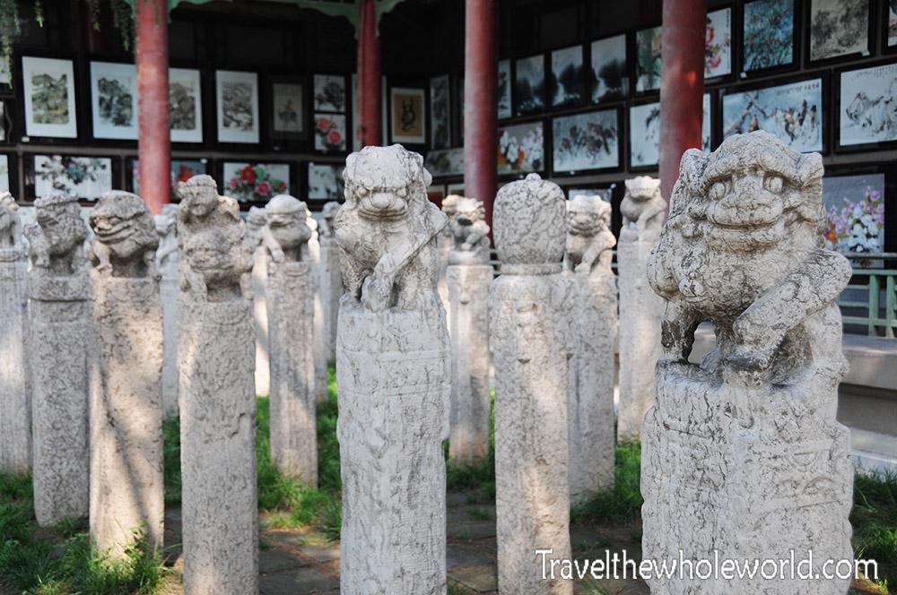 China Xian Steles Museum