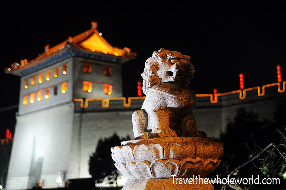 China Xian Wall South Entrance Dragon