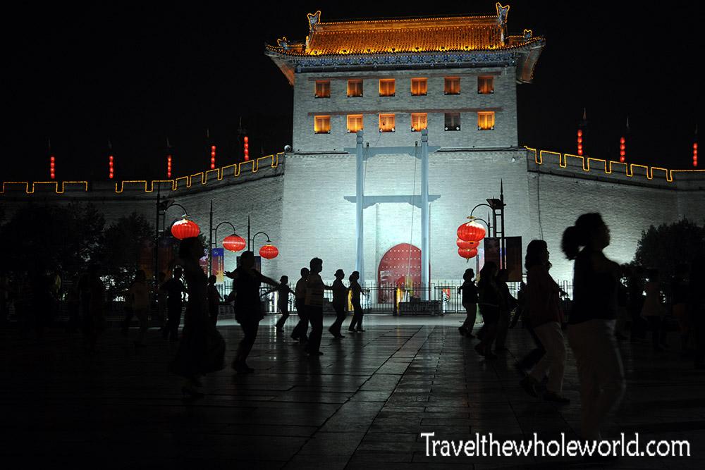 China Xian Wall South Entrance
