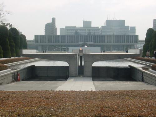 Japan Hiroshima Eternal Flame