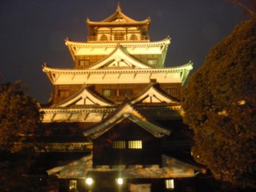 Japan - Hiroshima Jo