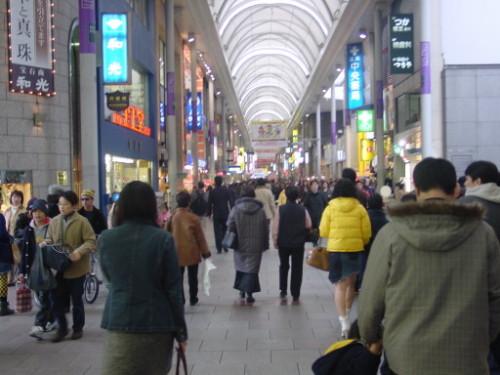 Japan Hiroshima Mall