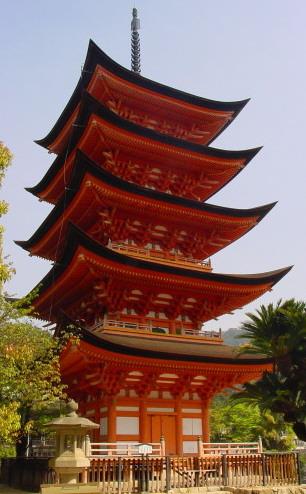 Japan Miyajima Itsukushima Pagoda