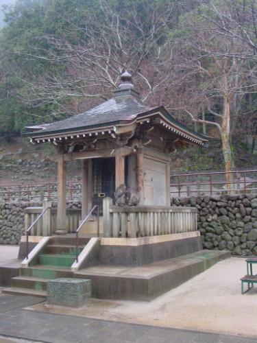 Japan Monkey Temple