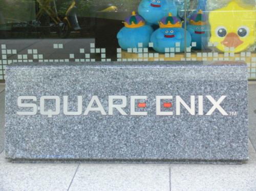 Japan Square Enix