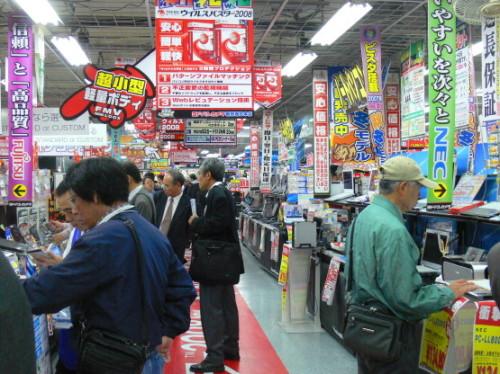 Japan Tokyo Electronic Store