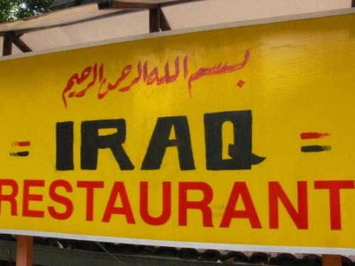 Malaysia Iraq Restaurant