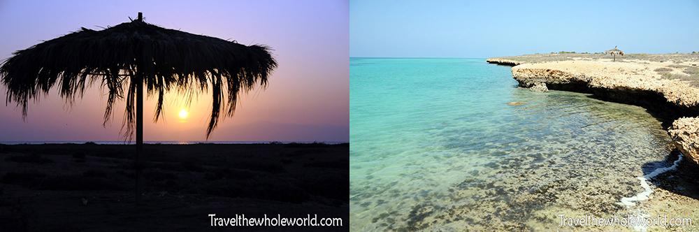 Moucha Islands