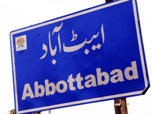 Pakistan Abbottabad Sign