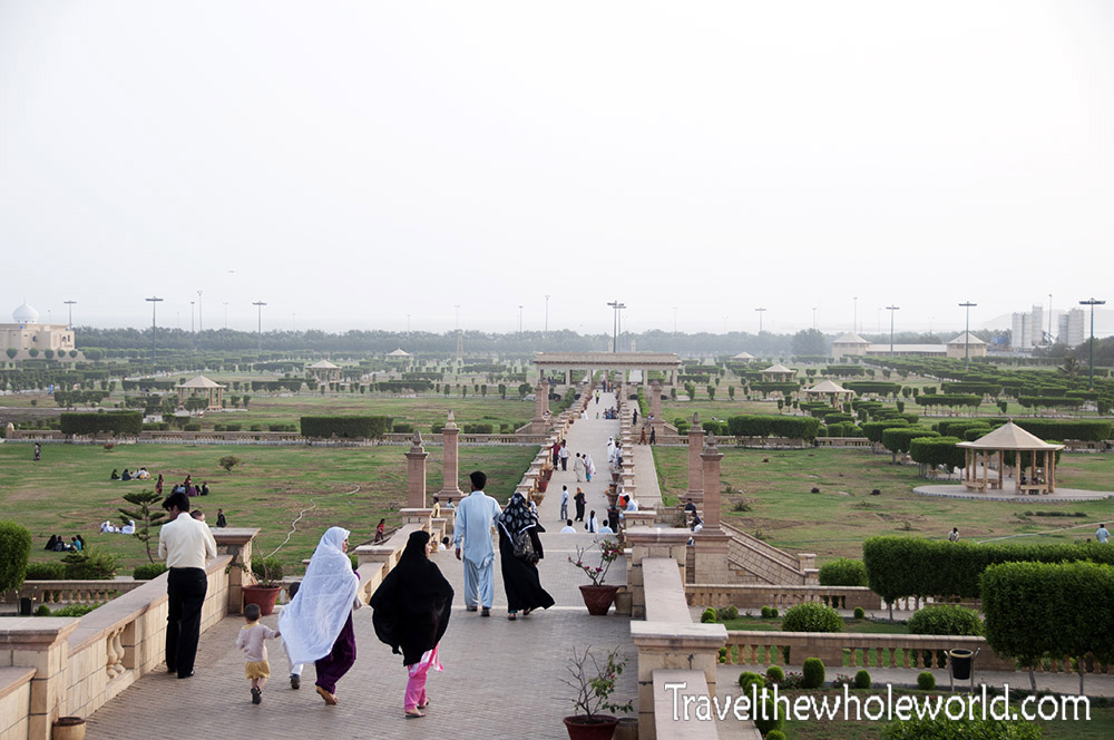 Qasim Park