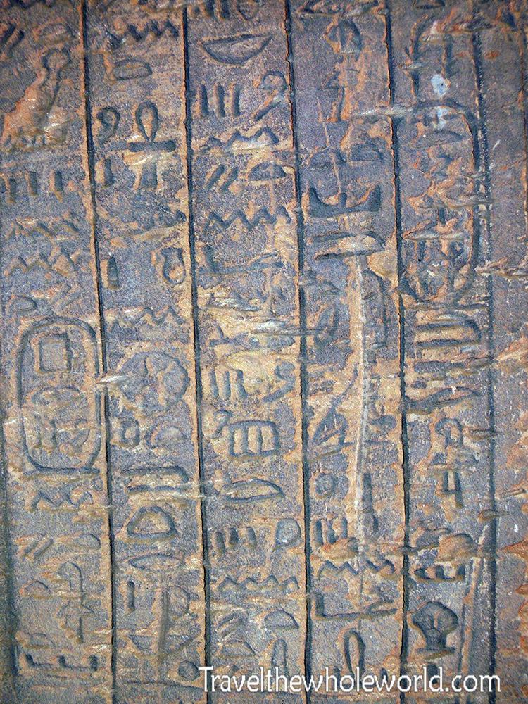 Sudan Meroe Kush Hieroglyphics