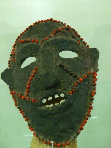Sudan Khartoum Museum Mask