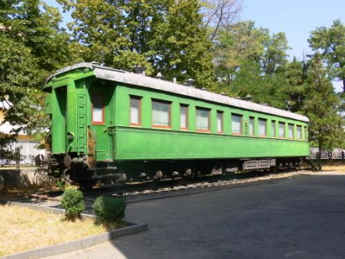 Georgia Stalin Train