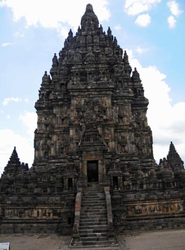 Indonesia Yogyakarta Pamabara Main