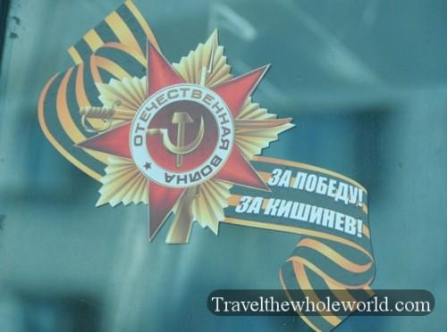 Moldova Chisinau Hammer & Sickle