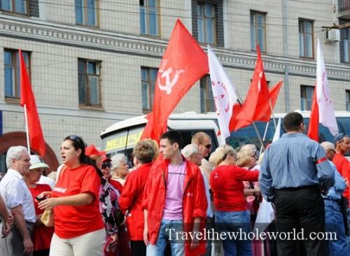 Communist Supporters